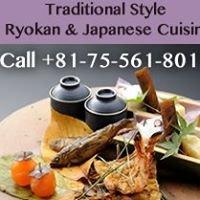 Kyoto Ryokan Gion Shinmonso (京都 祇園 旅館 祇をん新門荘)