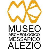 Museo Civico Messapico di Alezio (LE)