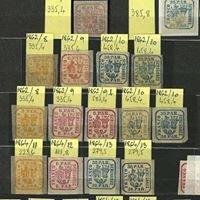 Cumpar Timbre,bancnote Monede&Decoratii WW2