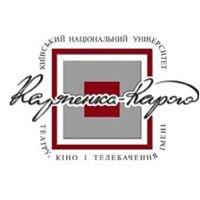 Творческая Мастерская КНУТКТ им. Карпенко-Карого на Одесской Киностудии.