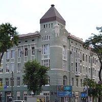 Одеська обласна універсальна наукова бібліотека ім. М.Грушевського