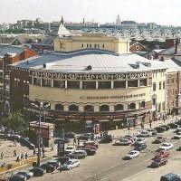Центральный Дом Культуры Железнодорожников