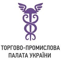 Торгово-промислова палата України / Ukrainian CCI