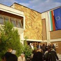 Регионален Исторически Музей Благоевград