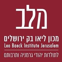 מכון ליאו בק ירושלים - Leo Baeck Institute Jerusalem