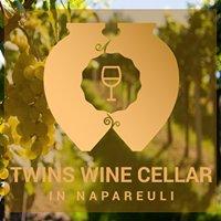 ტყუპების ღვინის მარანი / Twins Wine Cellar