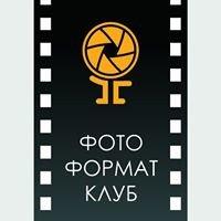 АРТ Пространство Клуб Фотоформат