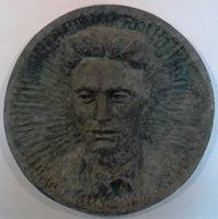"""Национален музей """"Васил Левски"""""""