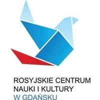 Rosyjskie Centrum Nauki i Kultury w Gdańsku