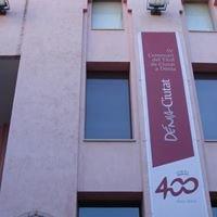 Arxiu Municipal de Dénia