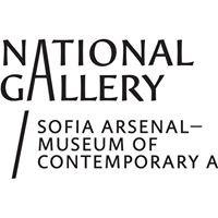 Софийски арсенал-музей за съвременно изкуство/Sofia Arsenal-MCA