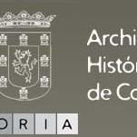 Archivo Histórico de Coria