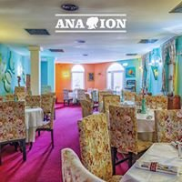 La Ana si Ion (restaurant)
