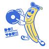 Do You Records