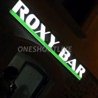 Roxy Bar Pratola Peligna