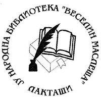 Narodna Biblioteka Laktasi