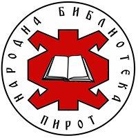 Народна библиотека Пирот