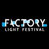 Factory Light Festival