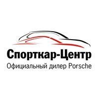 Porsche Спорткар-Центр