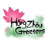 Hangzhou Greeters