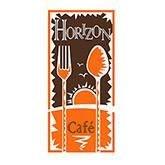 Horizon Café