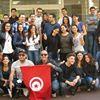 Fondation Maison de La Tunisie 2011-2012 (Non-Officiel)