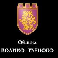 Veliko Tarnovo 3D Mapping Light Show - Велико Търново 3Д Мапинг VT3D