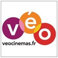 Cinéma Véo Tulle
