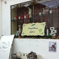 プラッス ドゥ ニナ 広島廿日市店