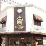 櫟 kunugi 西広島己斐駅前店