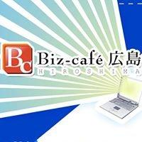 広島のビジネス交流サイト Biz-cafe 広島