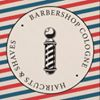 Barbershop Cologne