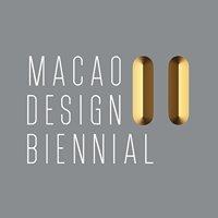 澳門設計雙年展 Macau Design Biennial