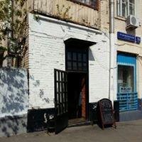 Винзавод 4-Сыромятничнский Переулок