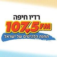 רדיו חיפה-107.5