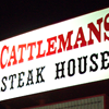Cattlemans Steakhouse of Texarkana