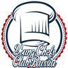 Young Chefs Club Russia/Клуб Молодых Шеф-Поваров России