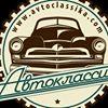 RetroCars Avtoclassika thumb