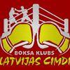 """Boksa klubs """"Latvijas Cimdi"""""""
