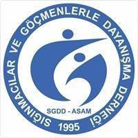 SGDD - ASAM