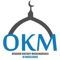 Ośrodek Kultury Muzułmańskiej w Warszawie مركز الثقافة الإسلامية -وارسو