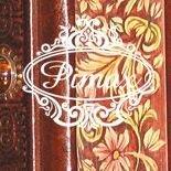 Holy Bible Leather Fine Binding, Biblia, oprawa Pismo Św.
