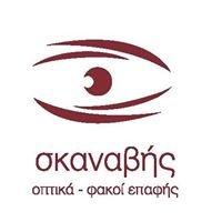 Skanavis _ Optical
