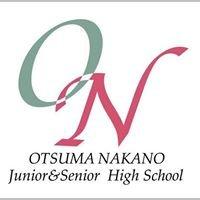 大妻中野中学校・高等学校 / OtsumaNakano Junior & Senior High School