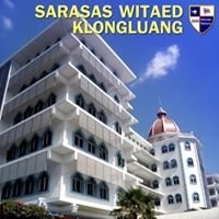 โรงเรียนสารสาสน์วิเทศคลองหลวง ( รังสิต คลอง3 )