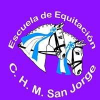 Clases en la Escuela de Equitación CHMSJ