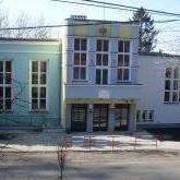 Szkolne Schronisko Młodzieżowe w Cieszynie