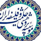 Iranian Institute of Philosophy
