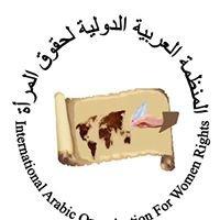 International Arabic Organization For Woman's Rights