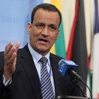 Special Envoy of the Secretary General for Yemen